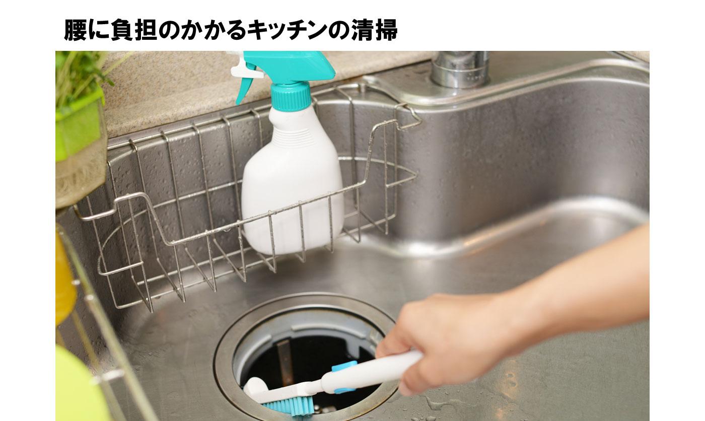 腰に負担のかかるキッチンの徹底掃除
